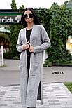 Женский длинный кардиган с карманами и разрезами (в расцветках), фото 6