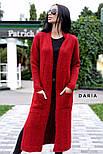 Женский длинный кардиган с карманами и разрезами (в расцветках), фото 7
