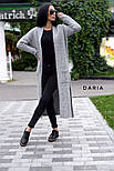 Женский длинный кардиган с карманами и разрезами (в расцветках), фото 9