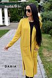 Женский длинный кардиган с карманами и разрезами (в расцветках), фото 10
