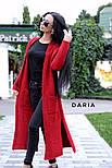 Женский длинный кардиган с карманами и разрезами (в расцветках), фото 8