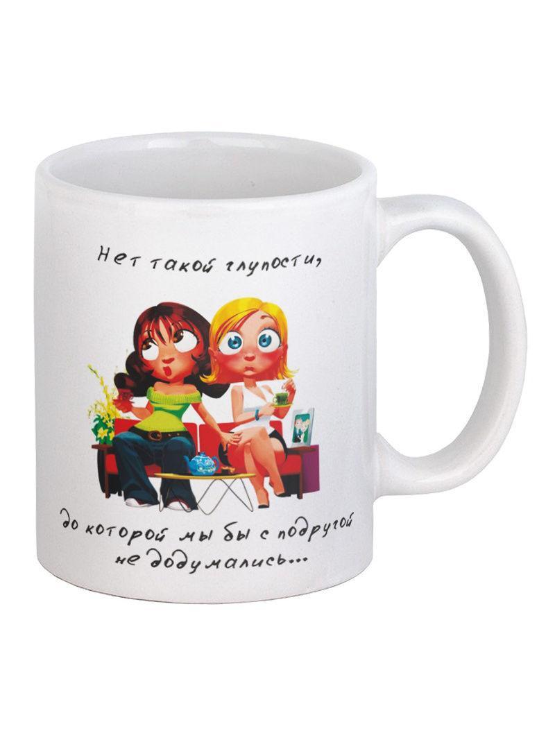 """Чашка с принтом """"Нет такой глупости"""""""