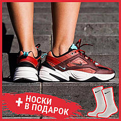 Женские кроссовки Nike M2K Tekno Mahogany Mink/Black-Burnt Orange