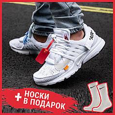 Женские кроссовки Nike Air Presto x Off-White White AA3830-100, Найк Аир Престо