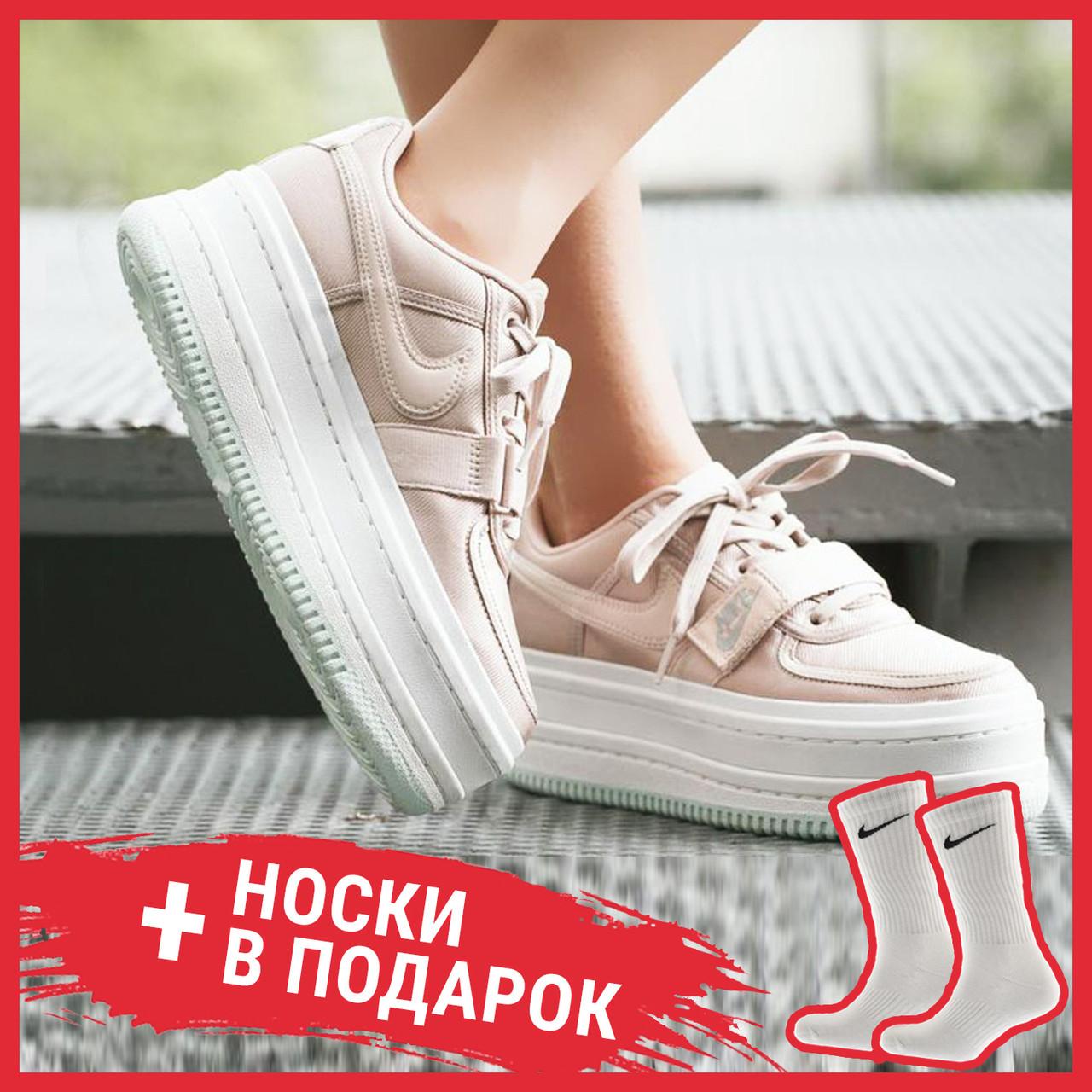 Женские кроссовки Nike Vandal 2K Particle Beige AO2868-200, Найк Вандал 2К