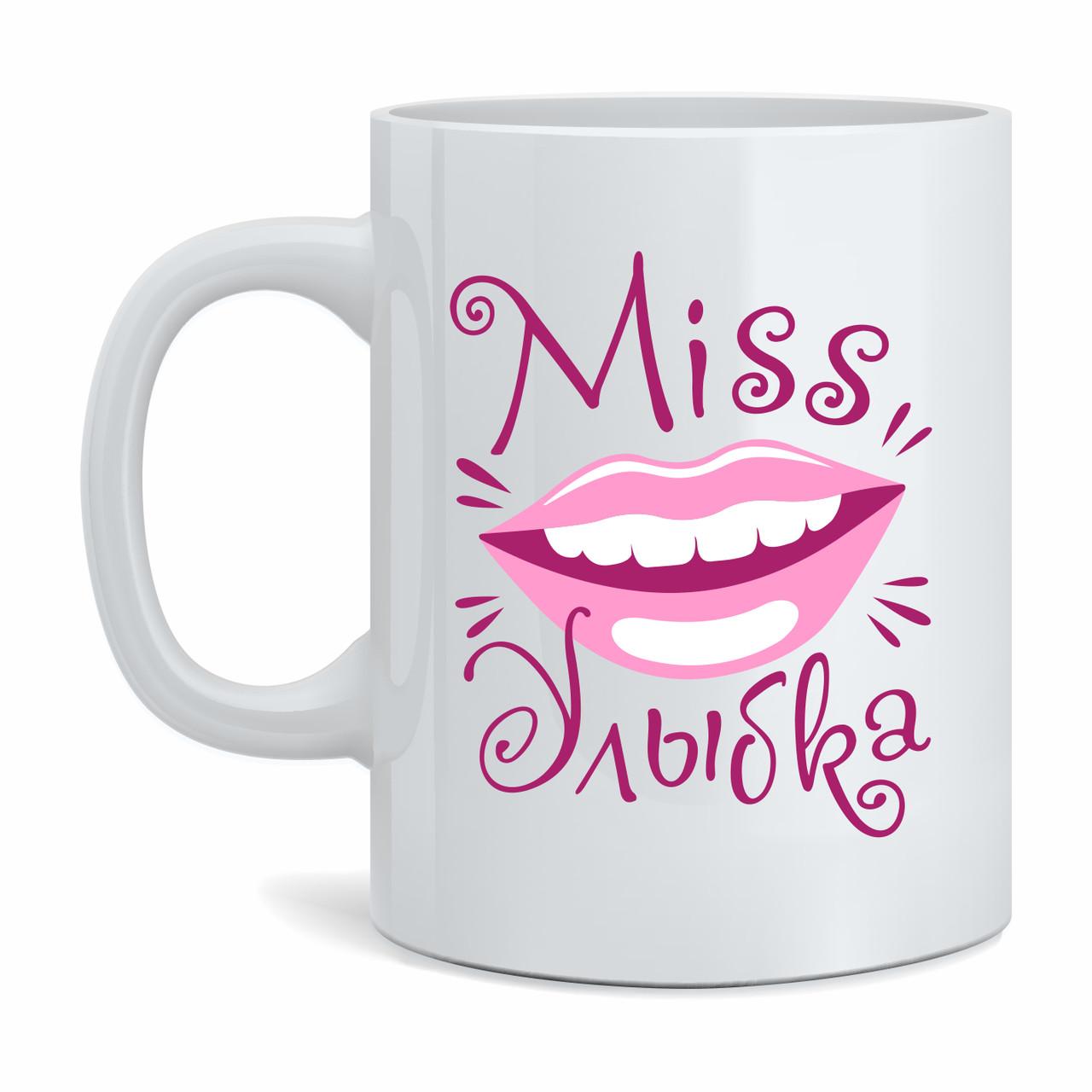 """Чашка с принтом """"Мисс улыбка"""""""
