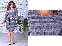 Нарядное женское теплое платье,размеры:50,52,54., фото 1