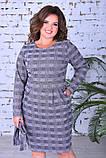 Нарядное женское теплое платье,размеры:50,52,54., фото 2