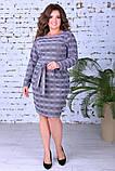 Нарядное женское теплое платье,размеры:50,52,54., фото 3