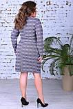 Нарядное женское теплое платье,размеры:50,52,54., фото 4