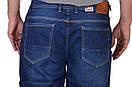 TEXCEL мужские джинсы БАТАЛ(38-44/4шт.) Осень 2019, фото 3
