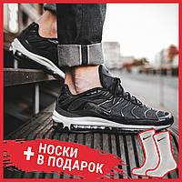 Женские кроссовки Nike Air Max Plus 97 Black White AH8144-001, Найк Аир Макс Плюс 97