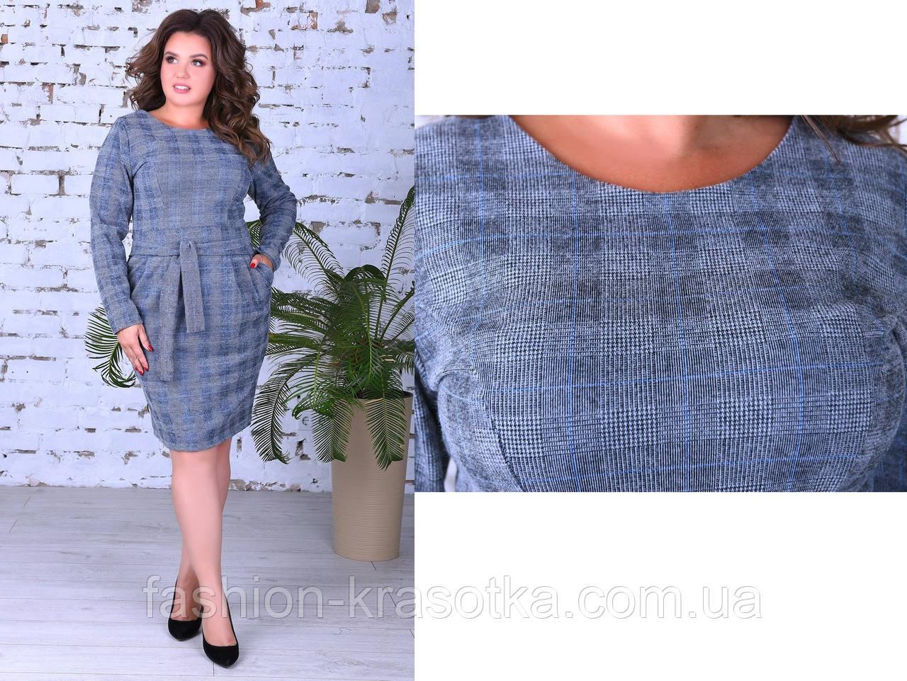 Модное женское теплое платье,размеры:50,52,54.