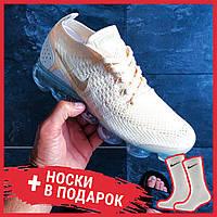 "Женские кроссовки Nike Air Vapormax Flyknit 2.0 ""Light Cream"""