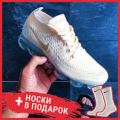 "Женские кроссовки Nike Air Vapormax Flyknit 2.0 ""Light Cream"", Найк Аир Вапор Макс"