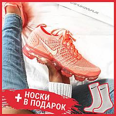 Женские кроссовки Nike Air VaporMax 2.0 'Crimson Pulse', Найк Аир Вапор Макс