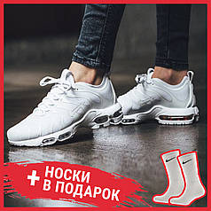 Женские кроссовки Nike TN Air Max Plus Triple White AJ2029-100, Найк Аир Макс ТН
