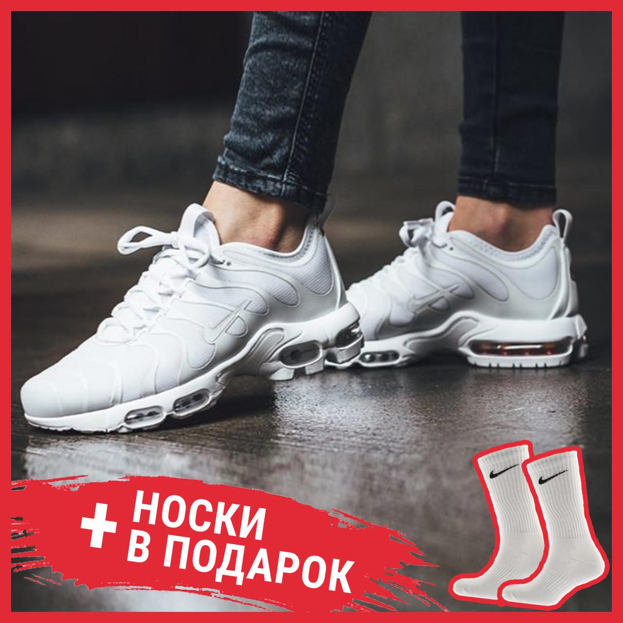 sale retailer 7b9b0 96605 Женские кроссовки Nike TN Air Max Plus Triple White AJ2029-100, Найк Аир  Макс ТН