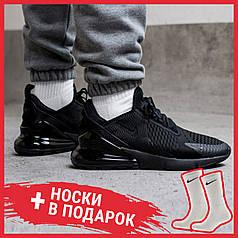 Женские кроссовки Nike Air Max 270 Black, Найк Аир Макс 270