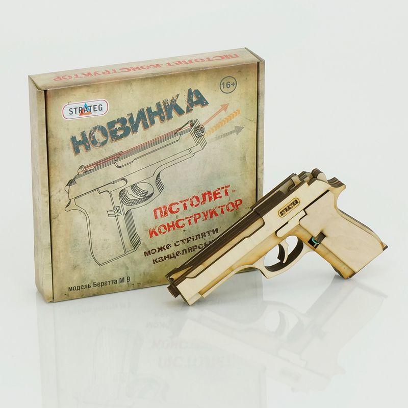 "Гр Пистолет-конструктор ""Модель Беретта М9"" 400 (10) ""STRATEG"""