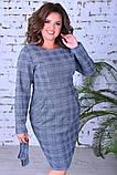 Модное женское теплое платье,размеры:50,52,54., фото 3