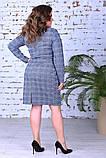 Модное женское теплое платье,размеры:50,52,54., фото 4