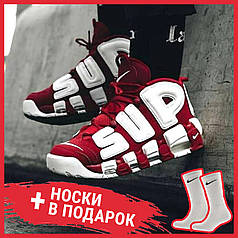 Женские кроссовки Nike Air More Uptempo X Supreme Suptempo 902 290 600, Найк Аир Мор Аптемпо