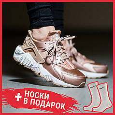 "Женские кроссовки Nike Air Huarache Run SE ""Rose Gold"" 859429 900, Найк Аир Хуарачи"