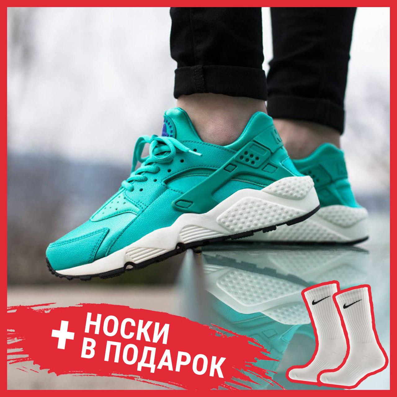 Женские кроссовки Nike Air Huarache Run Rio Teal/Rio Teal/Black 634835 301, Найк Аир Хуарачи