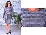 Модное женское теплое платье,размеры:50,52,54., фото 5