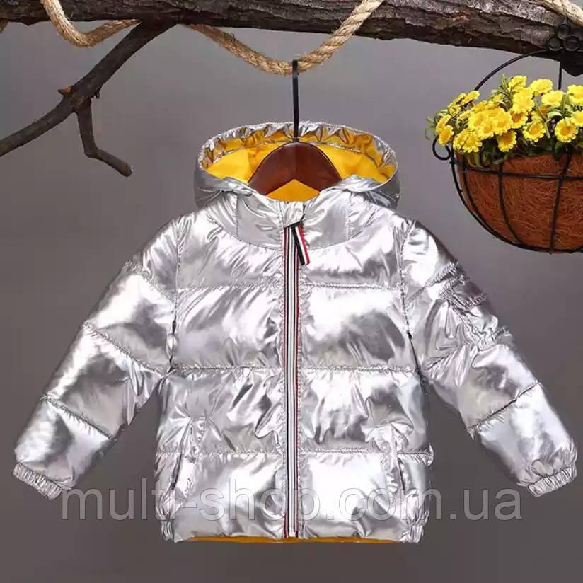 Пуховая курточка детская осень-зима