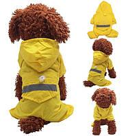 Дождевик для собак «Капитошка», желтый