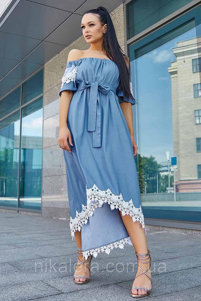 Платье с  асимметричное с поясом