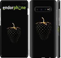 "Чехол на Samsung Galaxy S10 Plus Черная клубника ""3585c-1649-716"""