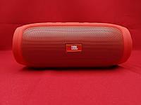 Портативная колонка JBL Charge 4 Красный