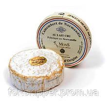 Бо пакувальник овального сиру в фольгу Alpma 3000 шт/год
