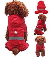 Дождевик для собак «Капитошка», красный