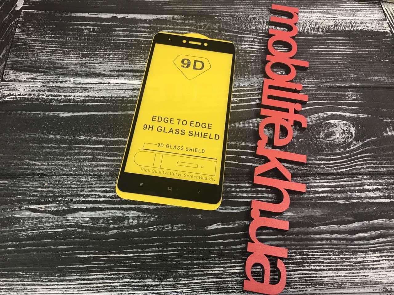 9D стекло Xiaomi Redmi Note 4x (На весь Экран) black