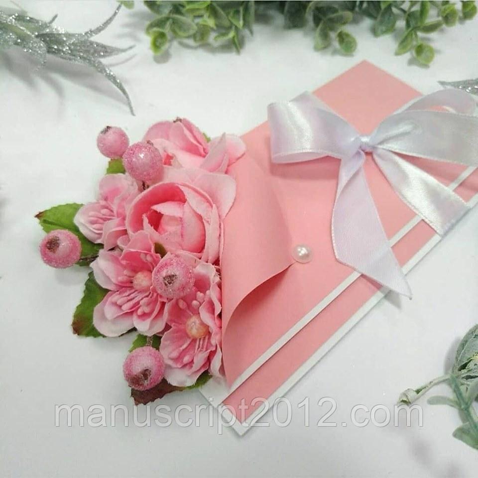 Листівка-конверт рожева
