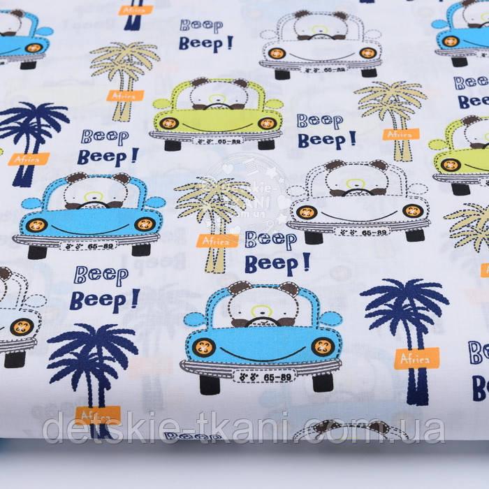 """Бязь польская """"Машинки с мишками и пальмы"""" на белом фоне (2399а)"""