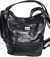 Женские сумки-рюкзак с передним карманом на змейке 29*34 см (черный)