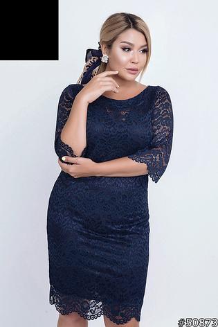 Платье женское гипюровое, фото 2