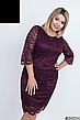 Платье женское гипюровое, фото 3