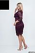 Платье женское гипюровое, фото 4