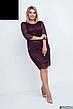 Платье женское гипюровое, фото 5