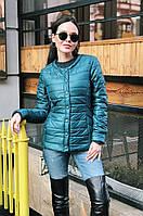 Демисезонная стёганная женская куртка с карманами бутылка S M L XL XXL, фото 1