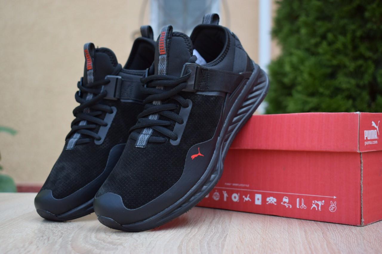 more photos 1d376 b15e3 Мужские кроссовки Puma Ignite Evoknit, замша, пена, черные 46 (29 см)