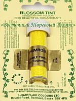 Сухой краситель Sugarflaire - Primrose - Первоцвет 7 ml