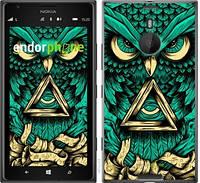 """Чехол на Nokia Lumia 1520 Сова Арт-тату """"3971u-314-716"""""""