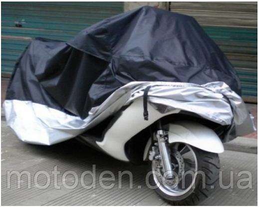 Моточехол. Чохол для мотоцикла, скутера. Розмір XXXL | 265x105x125 в асортименті